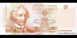 Transnistrie-p34