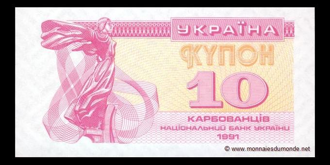 Ukraine-p084