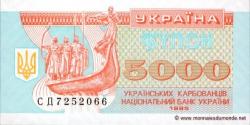 Ukraine-p093b