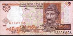 Ukraine-p109b