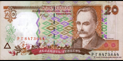 Ukraine-p112b