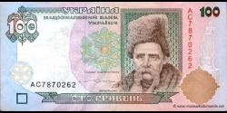 Ukraine-p114b