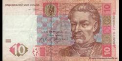 Ukraine-p119a
