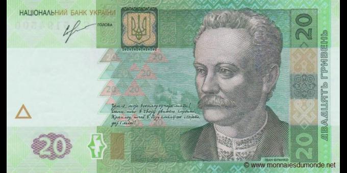 Ukraine-p120d