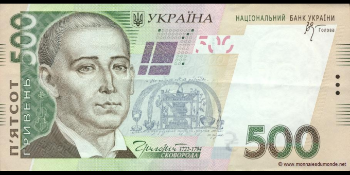Ukraine-p124a