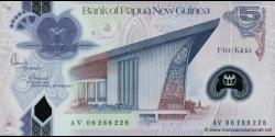 Papouasie-Nouvelle-Guinée-p29a