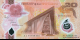 Papouasie-Nouvelle-Guinée-p31a