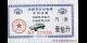 Liangpiao-M3