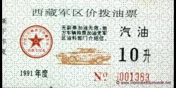 Liangpiao-M5