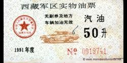 Liangpiao-M6