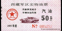 Liangpiao-M9