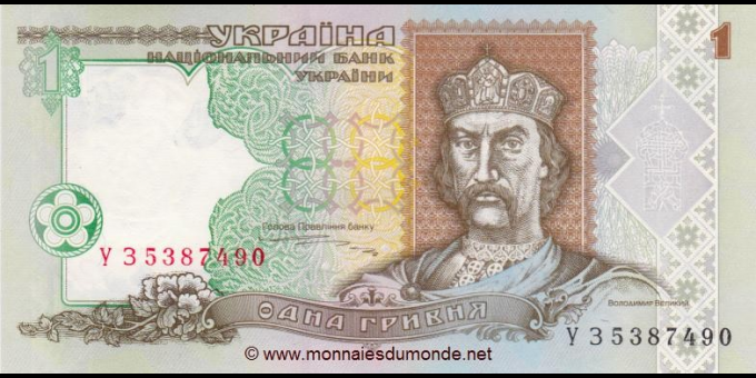 Ukraine-p108b