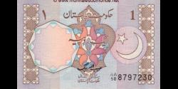 Pakistan-p26b