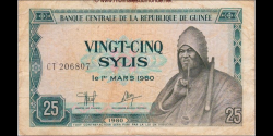 Guinée-p24