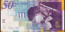 Israel-p60c
