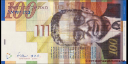 Israel-p61c