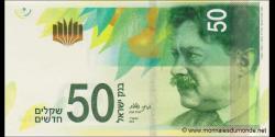 Israel-p65b