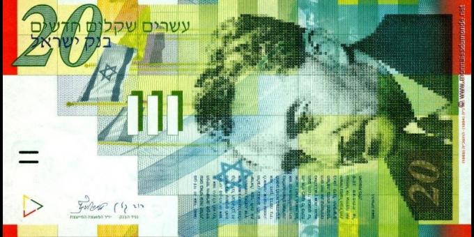 Israel-p59b