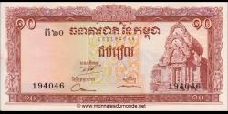 Cambodge-p11d