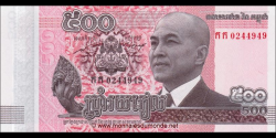 Cambodge-p66