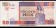 Cuba-pFX51c