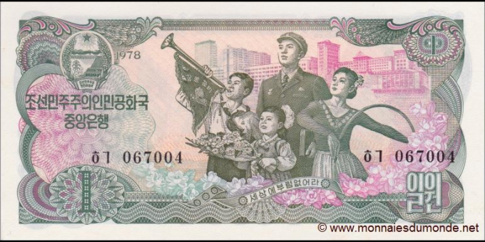 Corée-du-Nord-p18e