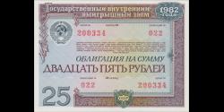 Emprunt Russe 25 roubles