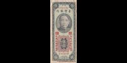 Taïwan-pR121
