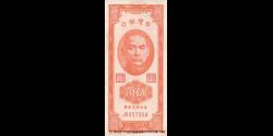 Taïwan-p1949b