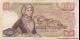 Grèce-p198b