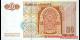 Maroc-p67c