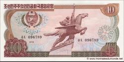 Corée-du-Nord-p20b