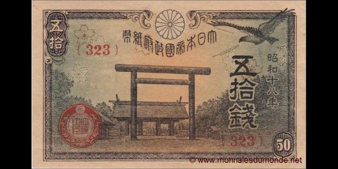 Japon-p059b