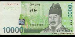 Corée-du-sud-p56