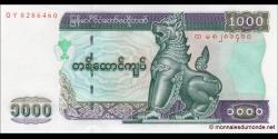 Myanmar-p80