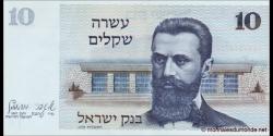 Israel-p45