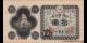 Japon-p087