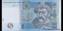 Ukraine-p118e