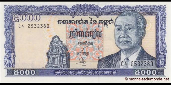 Cambodge-p46c