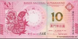 Macao-p086