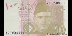Pakistan-p54i