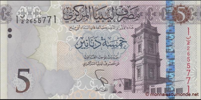 Lybie - p81 - 5 dinars - ND (2015) - Central Bank of Libya