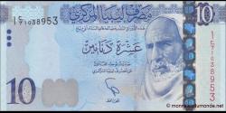 Lybie - p82 - 10 dinars - ND (2015) - Central Bank of Libya