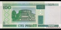 Bielorussie-p26a
