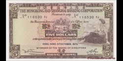 Hongkong-p181f