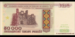 Bielorussie-p14b