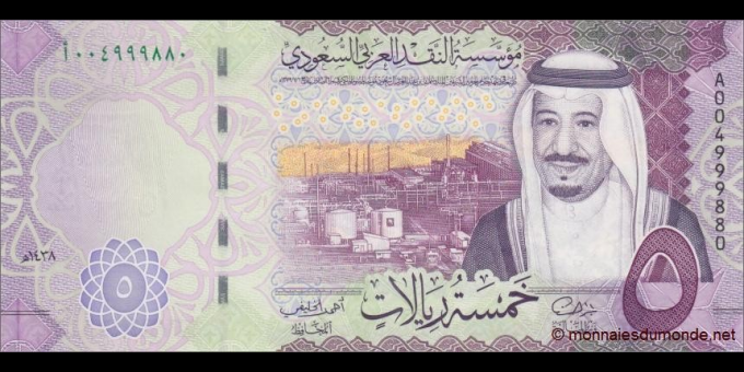 Arabie-Saoudite-p37