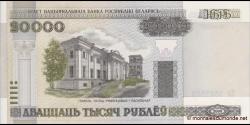Bielorussie-p31b