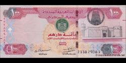 Emiras-Arabes-Unis-p30f