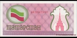 Tatarstan-p05b